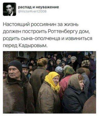 В России назвали неприемлемыми слова главы МИД Великобритании об угрозе со стороны РФ всему миру - Цензор.НЕТ 2020