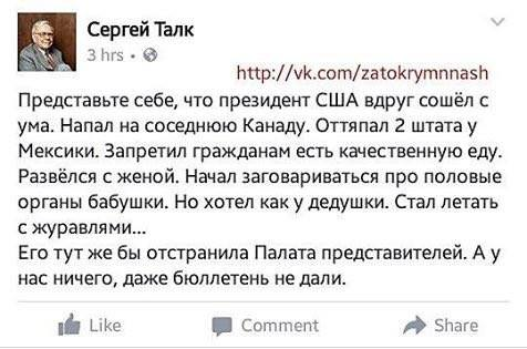 Поставки оружия в Украину помешают урегулированию ситуации на Донбассе, - пресс-секретарь Путина - Цензор.НЕТ 1930