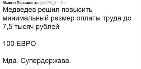 Поставки оружия в Украину помешают урегулированию ситуации на Донбассе, - пресс-секретарь Путина - Цензор.НЕТ 9377