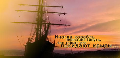 Мудрые цитаты про жизнь со смыслом с картинками 1