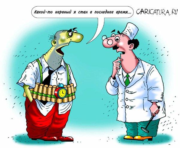 Смешные рисунки о толстушках