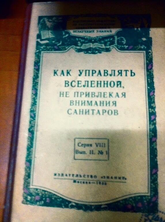 Яценюк надеется конфисковать в бюджет 40 миллиардов гривен Януковича и его соратников - Цензор.НЕТ 2406