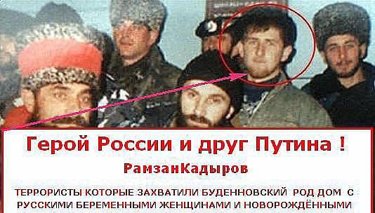 """""""Ему нужно посмотреть сначала на себя в зеркало"""", - в СБУ отреагировали на высказывание Медведева в сторону Грицака - Цензор.НЕТ 9289"""