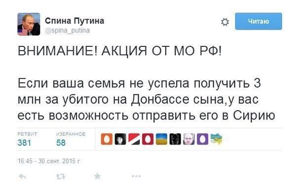 """Киев и Вашингтон едины в критике относительно проекта """"Северный поток-2"""", - Порошенко - Цензор.НЕТ 9896"""