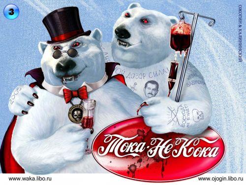 В Госдуме РФ уже придумали, как отомстить Coca-Cola - Цензор.НЕТ 9866