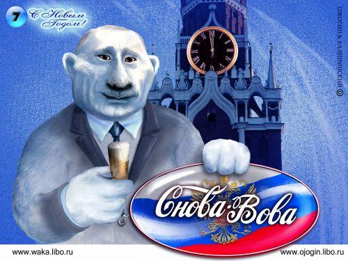В Госдуме РФ уже придумали, как отомстить Coca-Cola - Цензор.НЕТ 3563