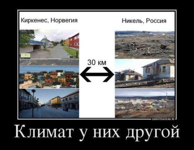 За сутки зафиксировано 20 обстрелов. Больше всего - в районе Донецкого аэропорта, - пресс-центр АТО - Цензор.НЕТ 6739