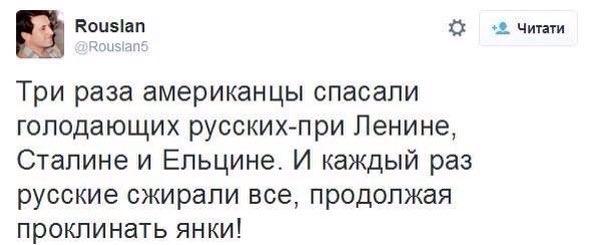 Власти Москвы решили передать книжный фонд Библиотеки украинской литературы Центру славянских культур - Цензор.НЕТ 3614