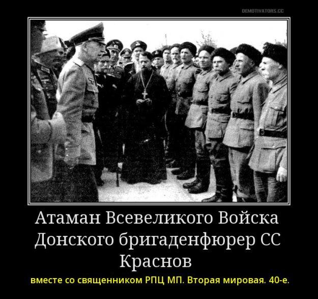 Российский журналист напомнил предателю Аксенову, кем был Бандера - Цензор.НЕТ 9687