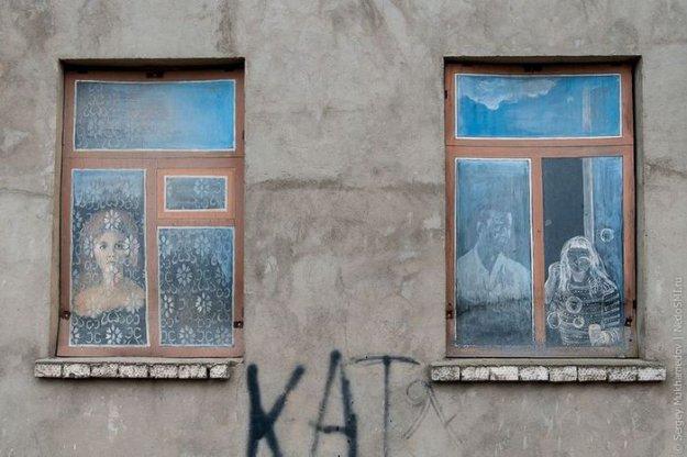 знакомства в городе боровск