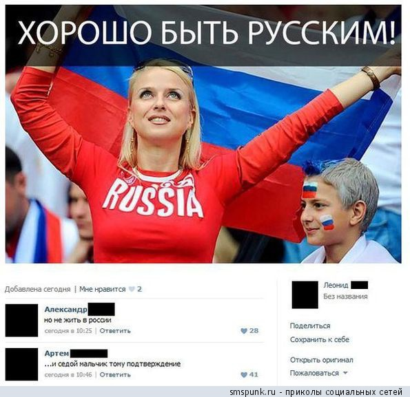 sms знакомства по украине