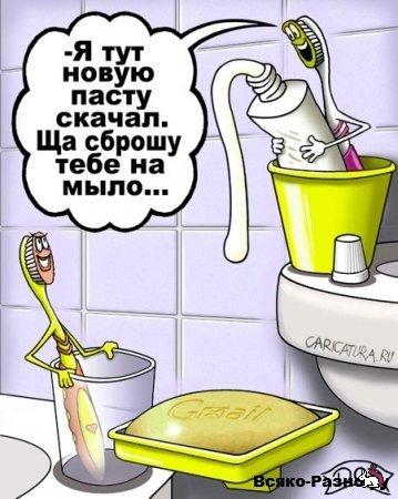 мыло рисунок: