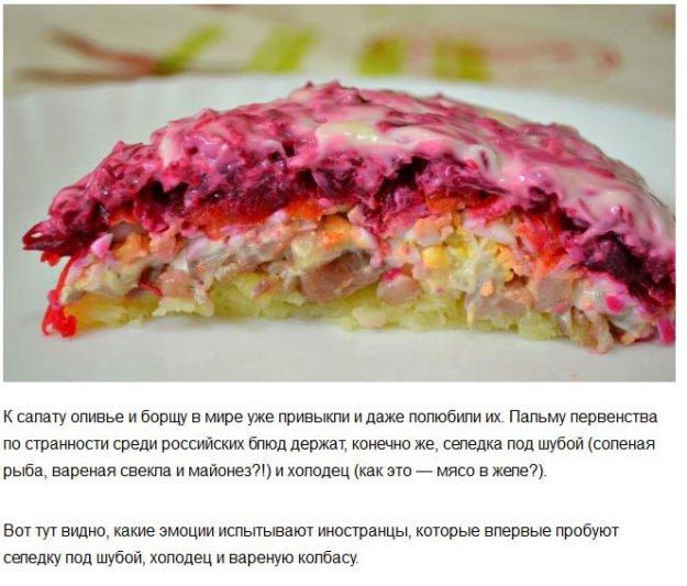 Кулинария как приготовить шарлотку с яблоками в духовке