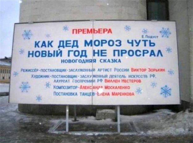 107 населенных пунктов обесточены на Одесчине из-за непогоды. В области создан штаб реагирования на чрезвычайную ситуацию, - Саакашвили - Цензор.НЕТ 3904