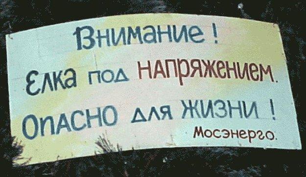 107 населенных пунктов обесточены на Одесчине из-за непогоды. В области создан штаб реагирования на чрезвычайную ситуацию, - Саакашвили - Цензор.НЕТ 4252