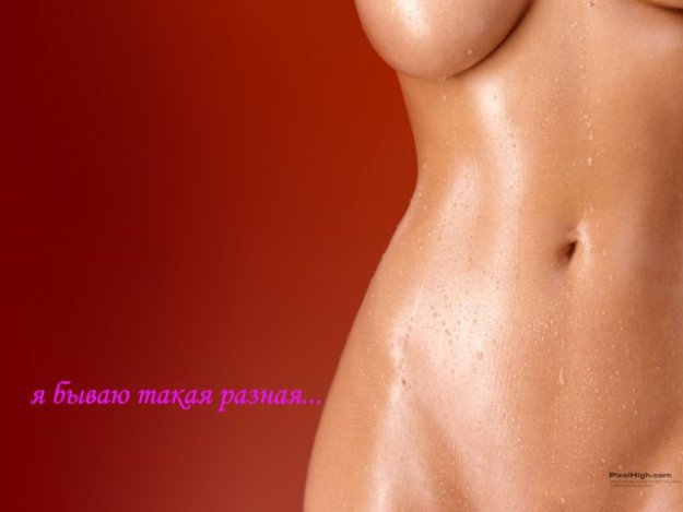 foto-golih-devushek-s-imenami