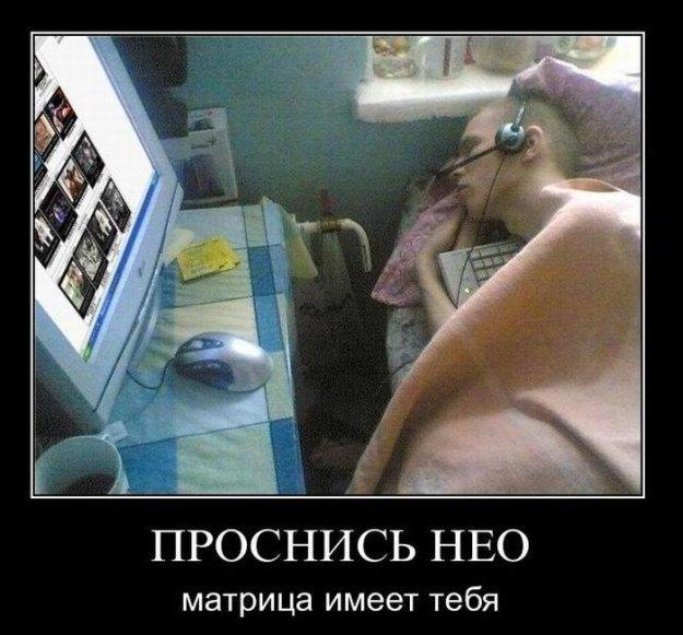 Смотреть как девушки трахаются по скайпу 9 фотография