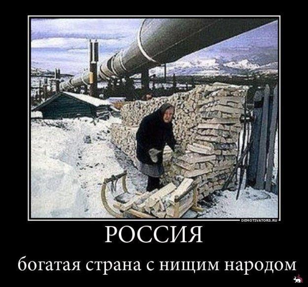 Никаких ожиданий прорыва по Донбассу здесь быть не может, - Песков о визите Нуланд в Москву - Цензор.НЕТ 5480