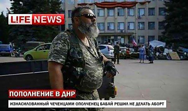 СБУ задержала на Харьковщине банду диверсантов Мозгового, готовивших теракты в регионе - Цензор.НЕТ 5560