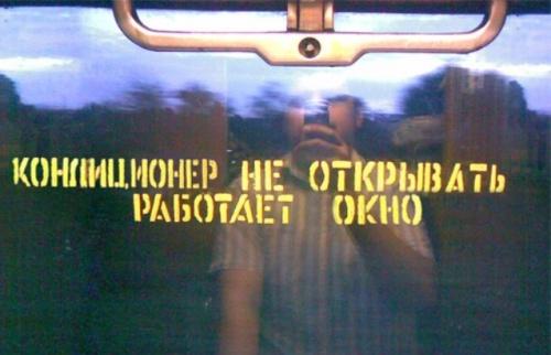 Голосов: 37 Просм.: 7714 Комментариев: 0: prikol.bigmir.net/view/292984