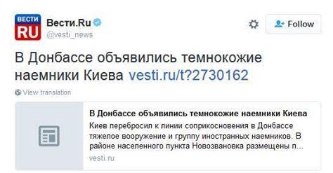"""""""Я призываю Россию немедленно освободить Савченко и других украинских граждан, которые были незаконно задержаны"""", - глава МИД Швеции Вальстрем - Цензор.НЕТ 5480"""