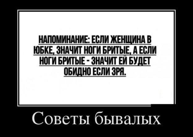 http://bm.img.com.ua/nxs/img/prikol/images/large/4/8/317584_966768.jpg