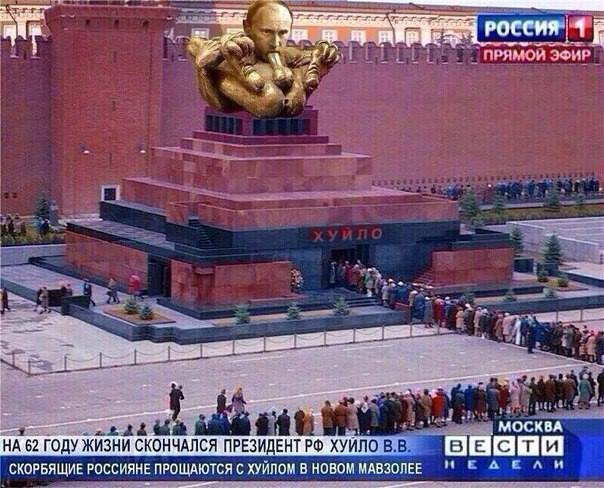 Город Счастье на Луганщине подвергся массированному обстрелу - Цензор.НЕТ 4367