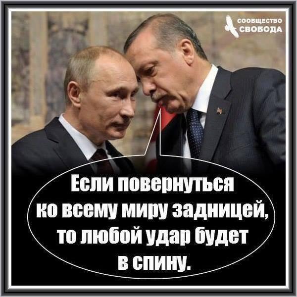 Российские военные инспекторы выполнят наблюдательный полет над Турцией, - Минобороны РФ - Цензор.НЕТ 2098