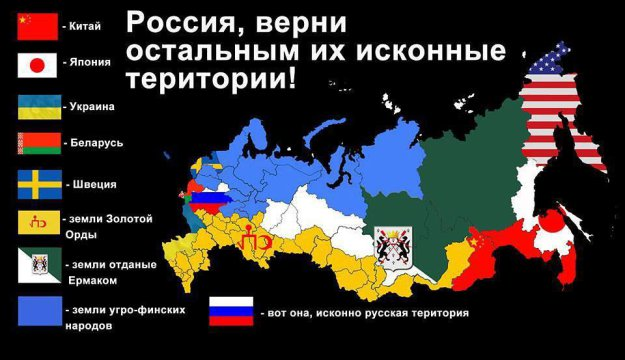 The New York Times: Что замышляет Россия: три потенциальных сценария - Цензор.НЕТ 1719