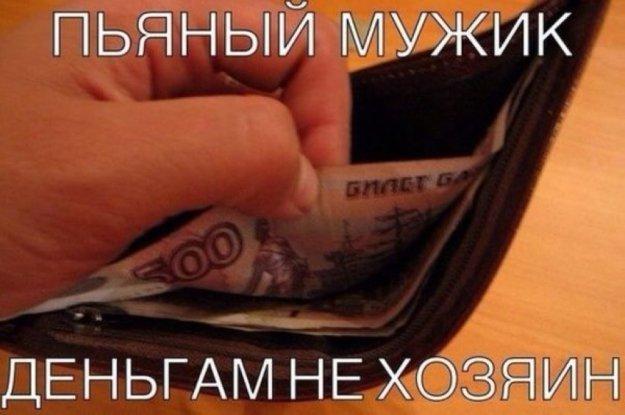 Золотовалютные резервы России иссякнут в 2015 году, - Morgan Stanley - Цензор.НЕТ 6327