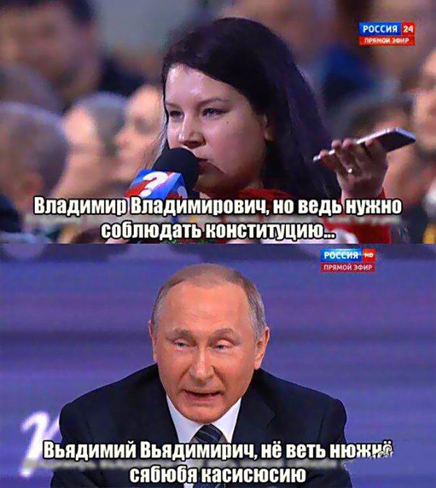 Мы готовы на любые конфигурации обмена Савченко, - Тандит - Цензор.НЕТ 9962