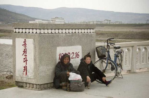 Запрещенные снимки из Северной Кореи