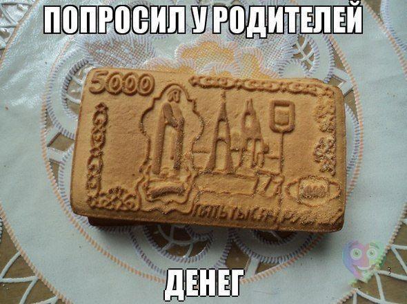 """Друг Путина отказался строить мост в Крым: """"Непонятно, какова будет стоимость, проекта-то нет"""" - Цензор.НЕТ 4040"""