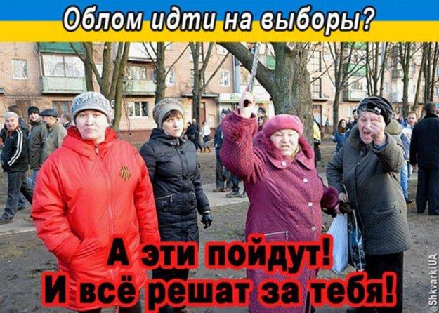 63-летняя женщина умерла на избирательном участке в Киевской области, - МВД - Цензор.НЕТ 8986