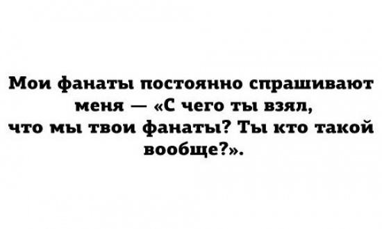 """СБУ пообещала включить в черный список Ваенгу и """"Иванушек International"""", если они приедут в Донецк - Цензор.НЕТ 5672"""