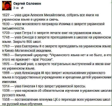 Представитель Лутковской в РФ взял на контроль ситуацию с Библиотекой украинской литературы в Москве - Цензор.НЕТ 9727