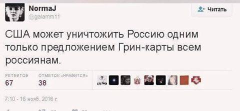 Порошенко: Украина надеется на продолжение эффективного сотрудничества с новой Администрацией Президента США - Цензор.НЕТ 4388