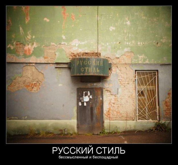 Санкции против РФ должны быть до полного выполнения минских соглашений, - Норвегия - Цензор.НЕТ 4427