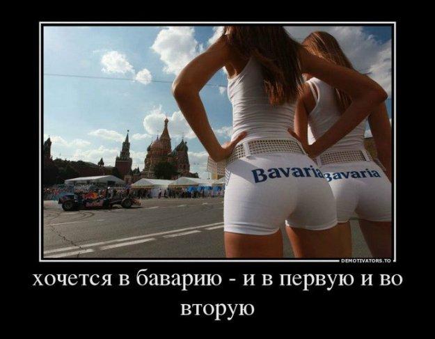 http://bm.img.com.ua/nxs/img/prikol/images/large/5/3/262835_618034.jpg