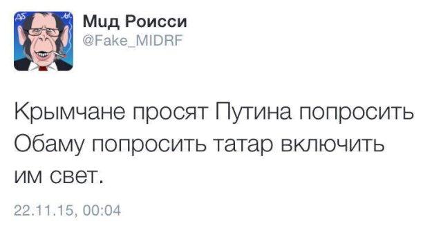 Топлива для автономных источников электропитания в Крыму хватит на три дня, - МЧС России - Цензор.НЕТ 8609