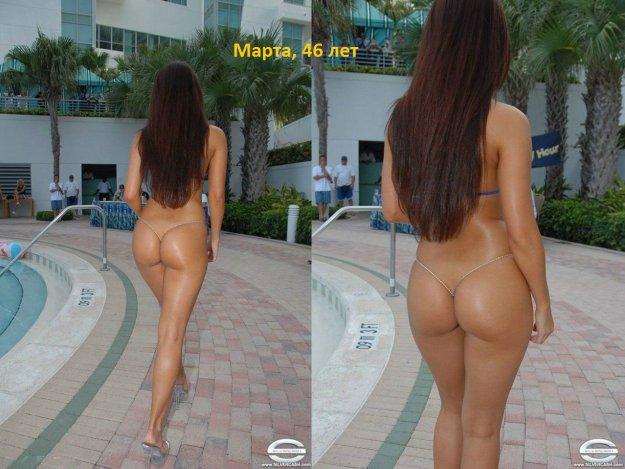 Бразильские голые и смешные