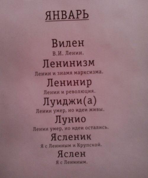 кaртинки имён: