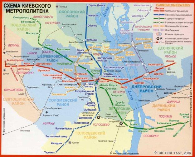 Карта метро киева схема метро