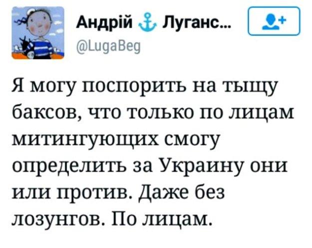 Вопрос полицейской миссии на Донбассе должен обсуждаться прежде всего между Украиной и Россией, - посол США в ОБСЕ - Цензор.НЕТ 6794