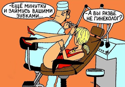 Лучшие анекдоты про мужчин и женщин