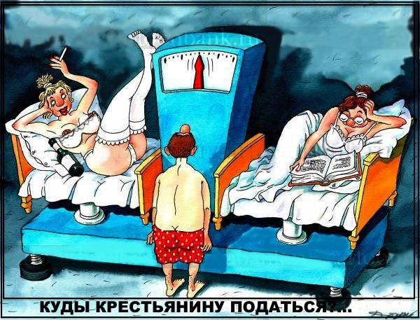 картинки смешные рисунки: