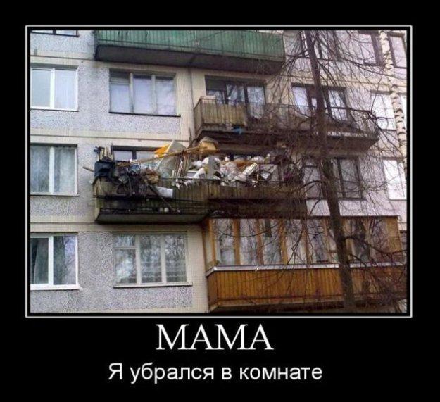 http://bm.img.com.ua/nxs/img/prikol/images/large/5/7/170375_332972.jpg