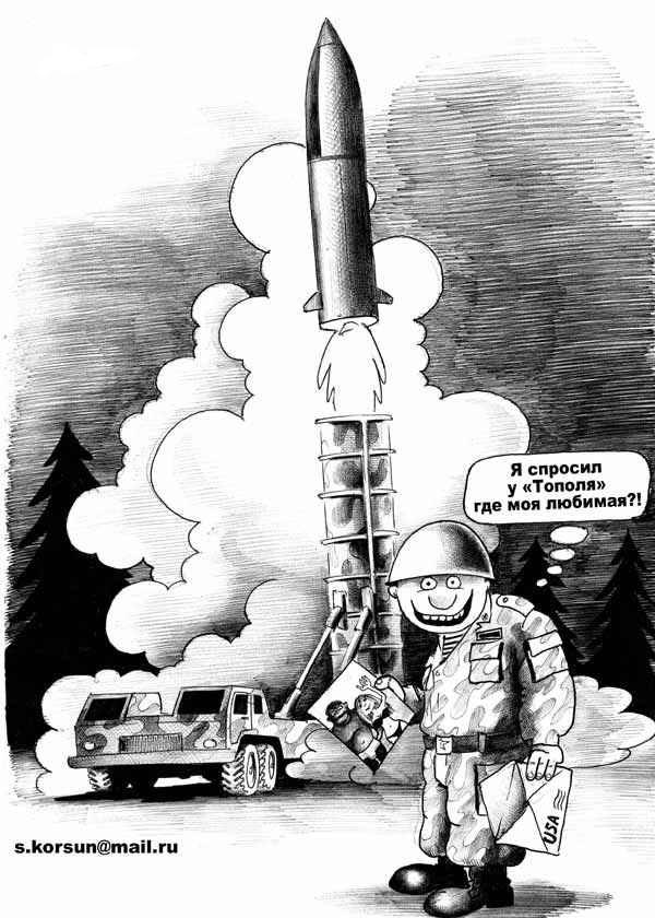 Россия запустила баллистическую ракету с подлодки в Баренцевом море - Цензор.НЕТ 7659