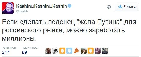 Медведев хочет расширить список стран, подпадающих под контрсанкции РФ - Цензор.НЕТ 5285