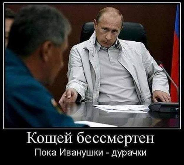Поведение российской делегации на Мюнхенской конференции по вопросам безопасности было агрессивным и высокомерным, - делегаты США - Цензор.НЕТ 9162